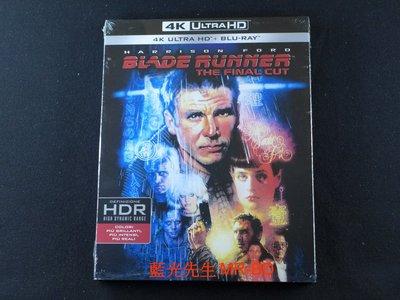 [藍光先生UHD] 銀翼殺手 Blade Runner UHD + BD 雙碟限定版