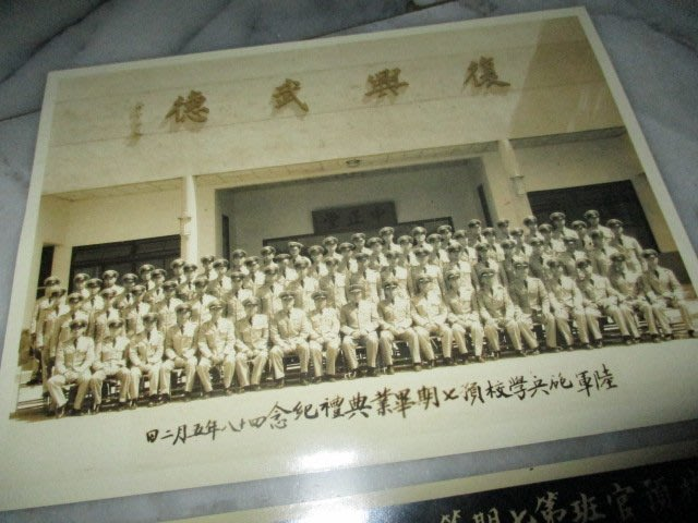 48..于鳳山..陸軍砲兵.....2張