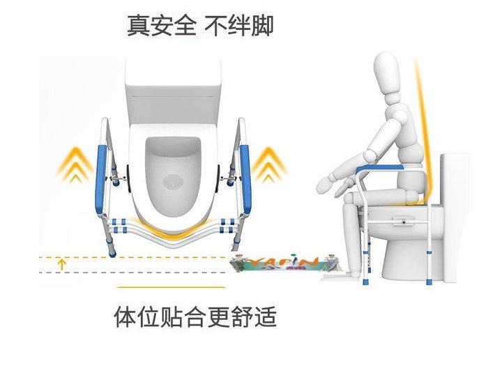 【yapin小舖】無障礙空間設備.馬桶扶手.免鑽洞馬桶扶手