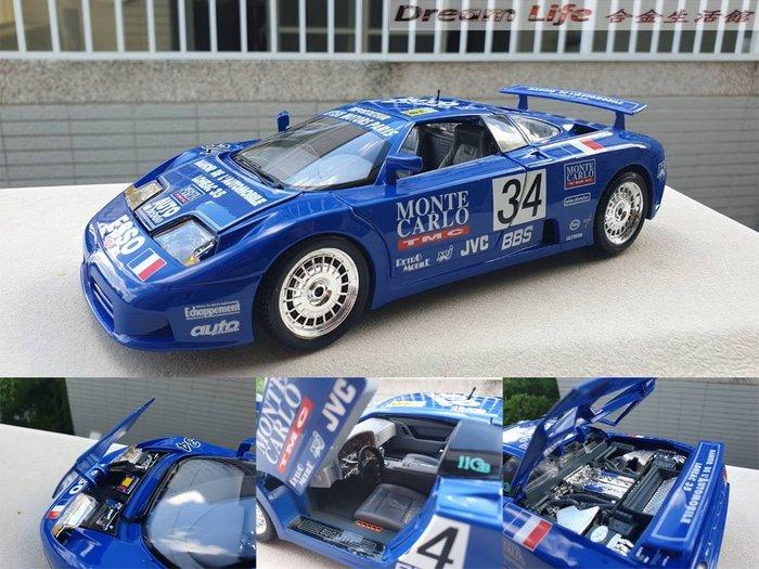 【Bburago 精品】1/18 Bugatti EB110 Super Sport 1994~全新藍色~現貨特惠價~!