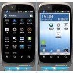 ☆手機寶藏點☆Motorola XT531 FIH-FOX展示機 安卓 line 微信 智慧觸控 宅配優惠免