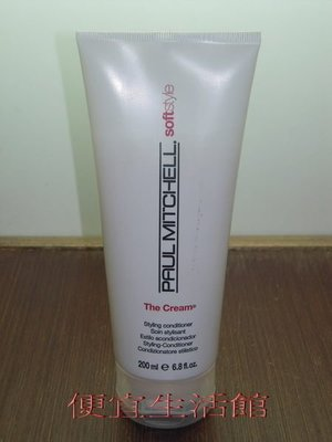 便宜生活館【免沖洗護髮】PAUL MITCHELL 髮乳 200ml 提供護髮與造型兼具