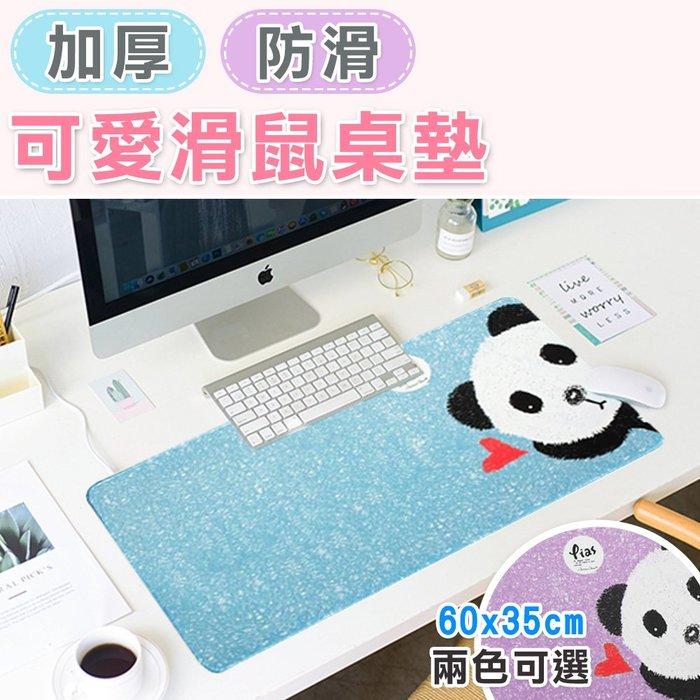 超大滑鼠墊 電腦辦公桌墊 加厚耐磨 網咖用滑鼠墊 加厚防滑可愛滑鼠桌墊 NC17080347 台灣現貨