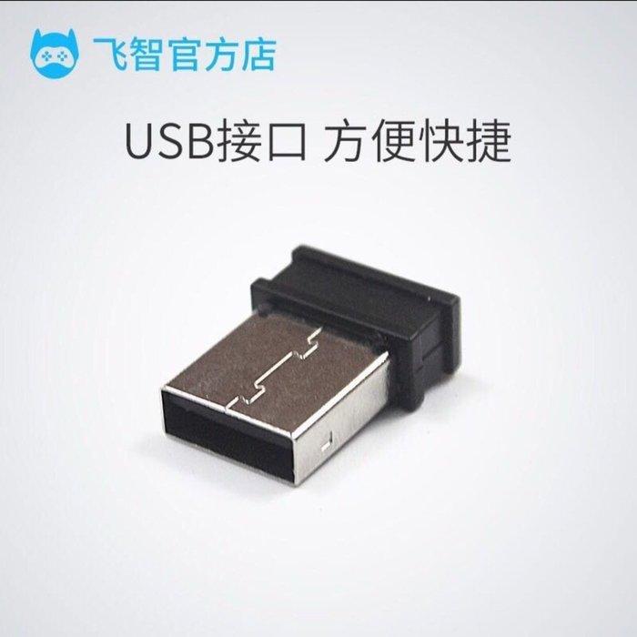 (特賣)黑武士 搖桿配件 X9ET PRO 接收器 小遊激活器