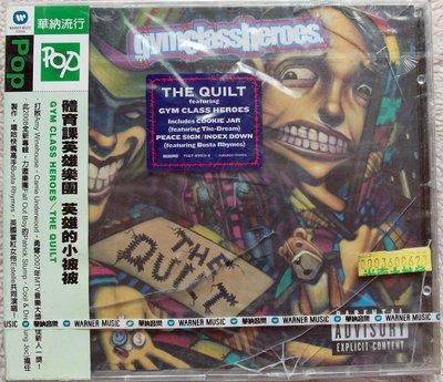 ◎2008全新CD未拆!進口盤14首-體育課英雄樂團-英雄的小被被-GYM CLASS HEROES-THE QUILT