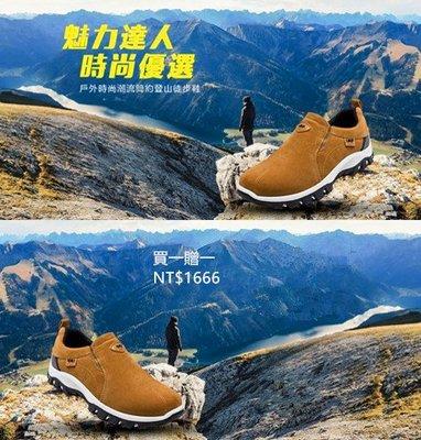 『2017新款登山徒步鞋!時尚!特惠!』