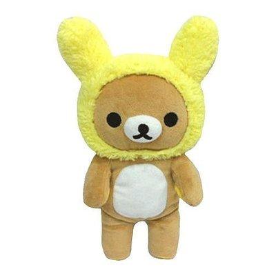 美國出品懶懶熊變身邦妮耳朵絨毛娃娃