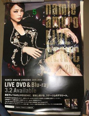 安室奈美惠日版宣傳海報