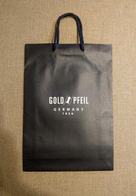 德國名牌 金箭 Gold Pfeil 手提袋 紙袋