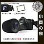 小齊的家 Nikon1 Nikon 1 J1 V1液晶螢幕LCD放大器 遮光罩 遮陽罩 螢幕 觀景器 取景器【V5】