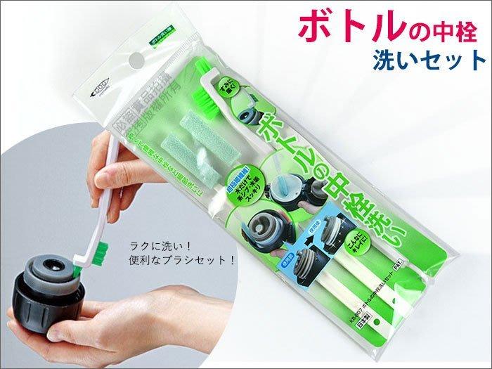 匯盈一館~ 日本製 保溫瓶保溫罐細保溫水壺清洗刷清潔刷具組3支入~現貨