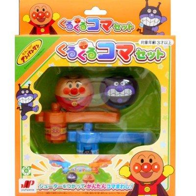 日本正版 麵包超人雙人對戰 陀螺組 1...