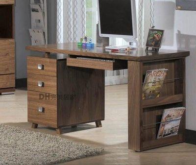 【DH】貨號N812-3《布特》4.5尺淺胡桃木心板電腦桌/書桌˙沉穩設計˙質感一流˙主要地區免運