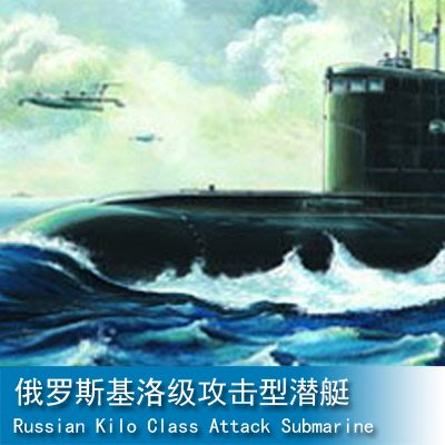 小號手 1/144 俄羅斯基洛級攻擊型潛艇 05903