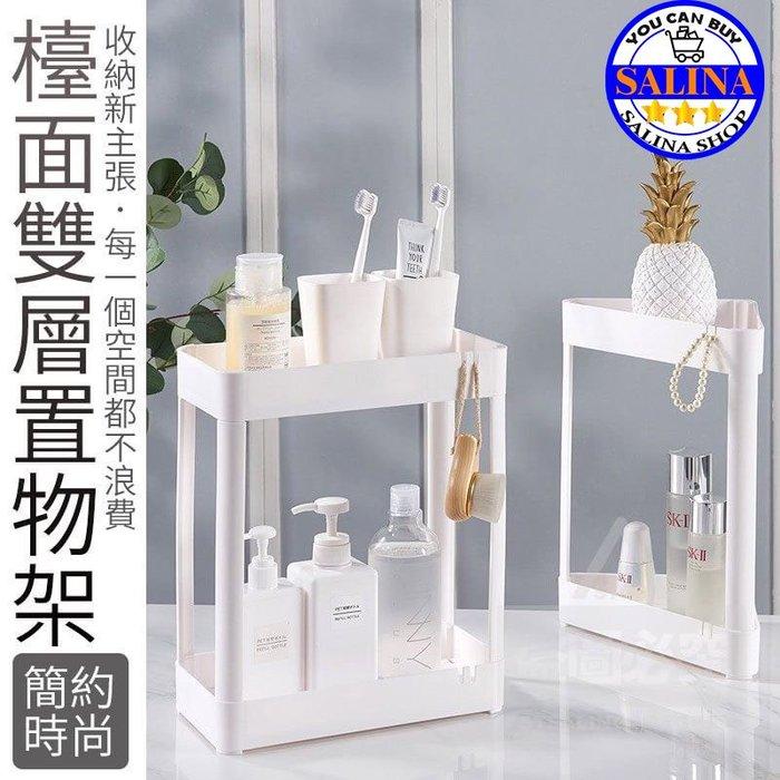 💕Salina SHOP💕檯面雙層置物架浴室置物架居家置物架三角置物架長方形置物架雙層置物架轉角置物架