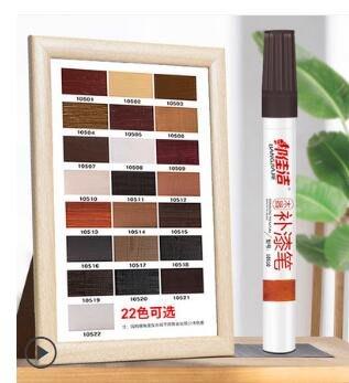 SUNNY雜貨-補漆筆傢俱修補漆補色筆地板修復劃痕補漆木門掉漆修補油漆筆