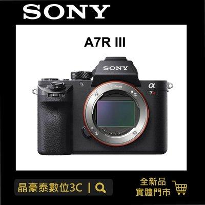 SONY A7R3 BODY 單機身 A7R III  A7R 3 平輸 A7RM3 高雄晶豪泰 A7 請詢問貨況
