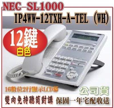 IP4WW-12TXH-A-TEL 黑色 NEC SL1000