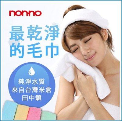 【ZENPU】3條~100%純棉最乾淨...