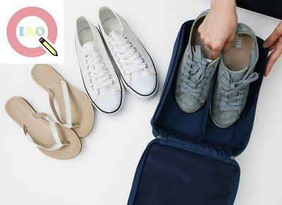~小喬兒~二館~~ ~旅行用品~鞋子收納袋 鞋袋 方便攜帶收納 藏青 玫紅 酒紅 藍 橘 灰
