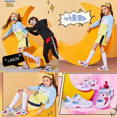 SKECHERS童鞋 SKECHERS男女童鞋 SKECHERS大童運動鞋 魔術貼設計 網眼鞋面 透氣舒適 柔軟 防滑