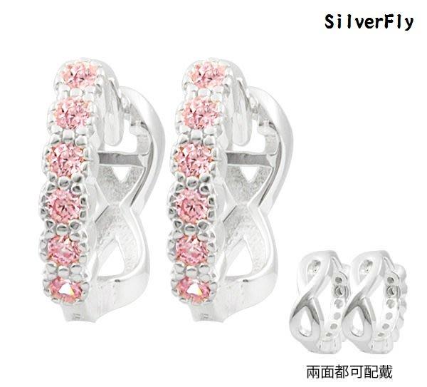 排鑽無限純銀易扣耳環-粉《 SilverFly銀火蟲銀飾 》