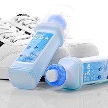 全館免運-日本擦鞋小白鞋神器運動鞋清潔球鞋去汙鞋子去黃增白劑清洗鞋刷子 【潮范時光機】
