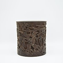 【聽竹軒】 木雕筆筒