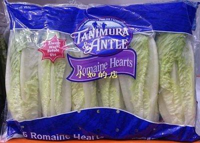【小如的店】COSTCO好市多代購~美國 蘿蔓心/蘿蔓生菜(每包6顆)淋上凱撒醬成美味的凱撒沙拉