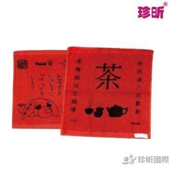 免運【珍昕】台灣製100%純棉茶巾12條裝~2款任選(約長34x寬34cm)/抹布