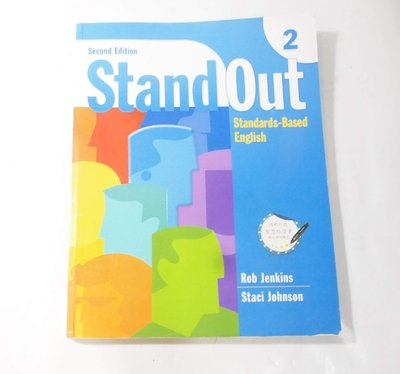 二手書-STAND OUT_ Standards-Base English /英文學習/HEINLE出版