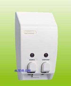 ╚楓閣☆精品衛浴╗上掀式雙槽給皂機 S41012