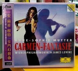 【4D發燒錄音】慕特 Annne-Sophie Mutter 卡門幻想曲XRCD 正版全新