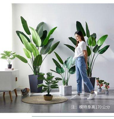 現貨 大型北歐仿真植物旅人蕉裝飾室內假盆栽客廳落地綠植擺件天堂鳥樹