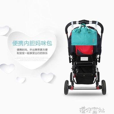 大容量包中包嬰兒車掛袋兒童整理包多功能內膽收納包媽咪包外出包