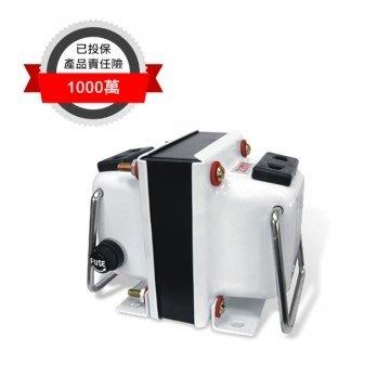聖岡 升降 電壓 調整器 變壓器(GTC-1000) 1000W-【便利網】