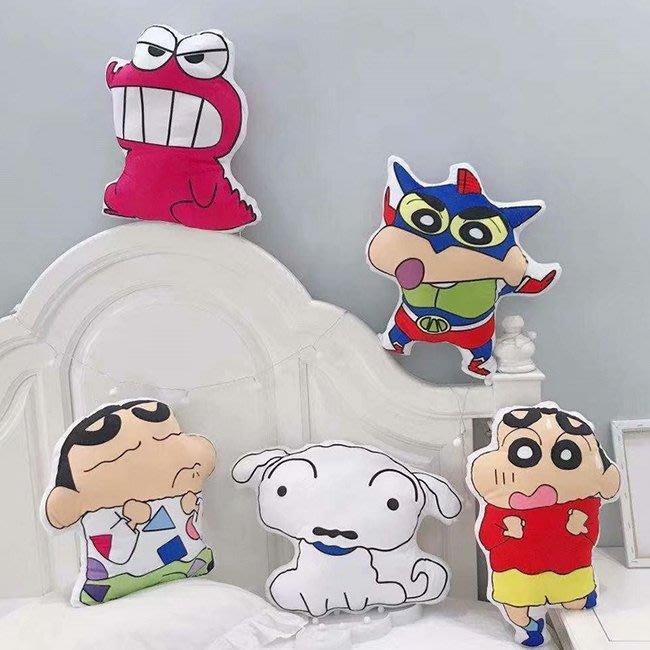 【FAT CAT HOUSE胖貓屋】蠟筆小新抱枕 搞怪搞笑毛絨玩具 蠟筆小新床頭沙發靠墊 品質保證 現+預