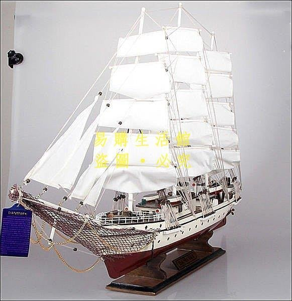 [王哥廠家直销]超大木制帆船模型 木質工藝船模 家居裝飾品擺件一帆風順生日禮物1.3米/1米/1.1米/80厘米LeGou