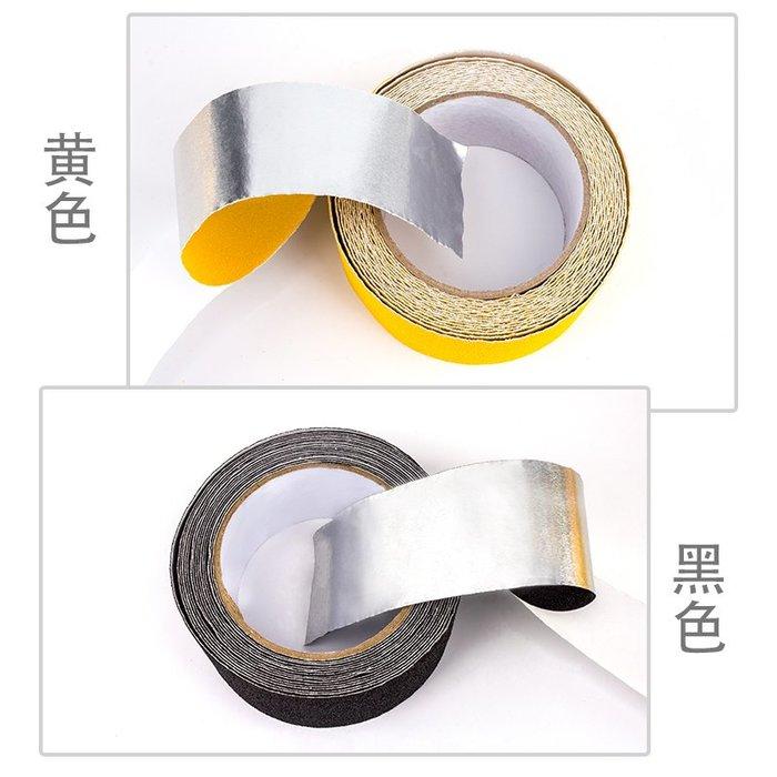 SX千貨鋪-鋁箔防滑膠帶金屬面防滑貼條斜坡樓梯防滑貼片耐磨踏步止滑帶