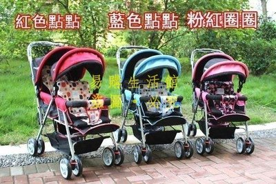 [王哥廠家直销]免運!厰家直銷!前後座雙胞胎嬰兒推車可折疊單人雙人嬰兒手推車 兒童推車 媽媽推車LeGou_1729_17