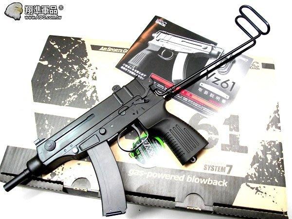 【翔準軍品AOG】KWA瓦斯槍 VZ61 SYSTEM7 生存遊戲 蠍式衝鋒槍 瓦斯槍 GBB D-06-5-01B