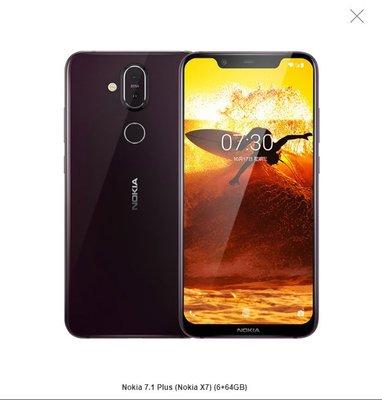 萬裡通電訊設備專賣店  Nokia 7.1 Plus (Nokia X7) (6+64GB)