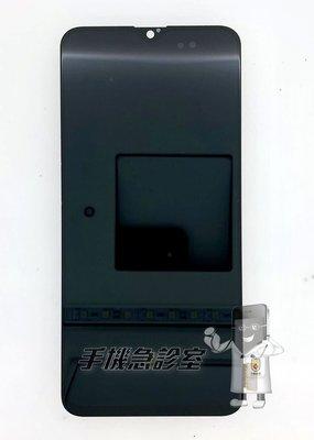 手機急診室 OPPO R17 螢幕維修 觸控  帶框 液晶 LCD 破裂 面板 現場維修