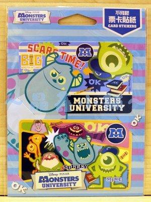 晶鑫小舖 正版 迪士尼 怪獸大學 MU 毛怪 大眼 Sully Mike 票卡貼紙 悠遊卡貼 貼紙