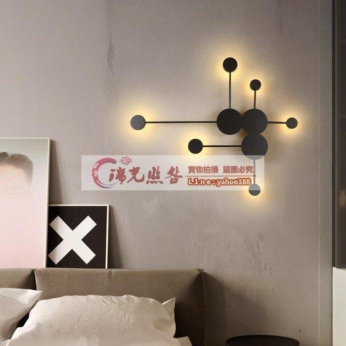 【美燈設】北歐現代極簡床頭壁燈設計師LED臥室創意房間墻燈溫馨過道墻壁燈