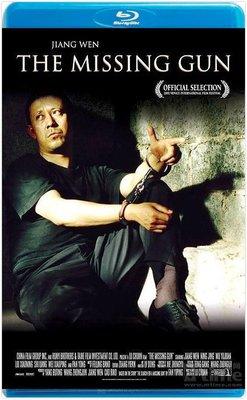 【藍光電影】尋槍   The Missing Gun  (2002)  有英文硬字幕