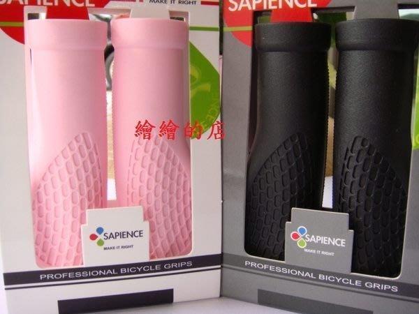 【繪繪】SAPIENCE 人體工學把手 握把 透氣舒適 吸震 防滑 粉 黑 經濟實惠款 台灣製造