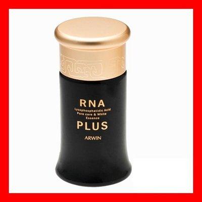 ARWIN 雅聞RNA毛孔緊緻再造精華 亮白升級版 /【ARWIN雅聞】RNA毛孔緊緻再造精華 亮白升級版