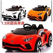 1.3米加大Kids Electric Ride On Car with Remote Control, MP3, LED Lights自駕+搖控出口兒童電動車