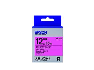 【全新含稅】EPSON C53S654451 LK-4PB2標籤帶 (12mm) KITTY LW-200KT標籤機專用